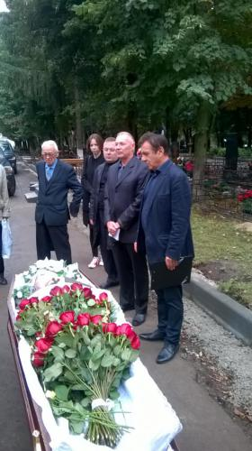 Похороны В. Пахомова